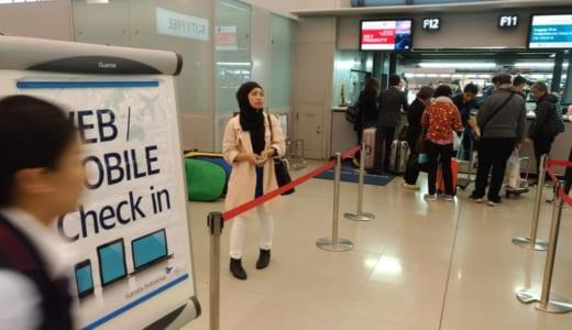 ANA特典航空券 コードシェア便はWEBチェックインできるのか?
