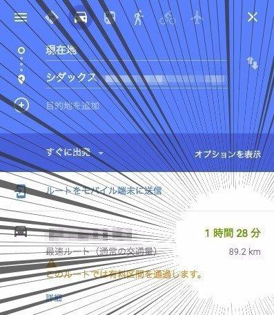 f:id:Apps:20170626095702j:plain