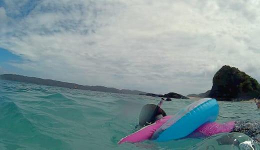 【動画あり】GoProもどき的なサーフィン用アクションカメラも安くなったよね