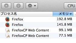 【Ruby Mac】SeleniumでFirefoxをヘッドレスモードで使う