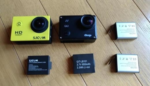 【SJCAM・Gitup 大容量バッテリー】サーフィン用アクションカメラの録画時間を伸ばす