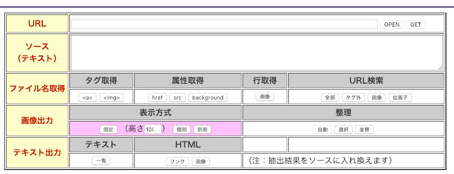 f:id:Apps:20181225161810p:plain