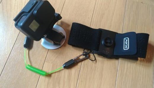 マウスマウントは邪魔?サーフィン中のGoPro撮影を簡単に行うアームリーシュを作ってみた